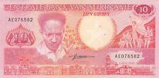 Suriname 10 gulden 1986 / U055