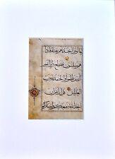 ANTIQUE MANUSCRIPT ARABIC ISLAMIC OTTOMAN TURKISH LEAF CALLIGRAPHY KORAN 17TH C