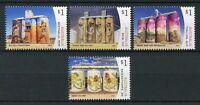 Australia 2018 MNH Silo Art Drapl & Zookeeper Heesco Khosnaran 4v Set Stamps