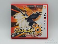 Pokemon Ultra Sun (Nintendo 3DS) - Japan Import / US Seller