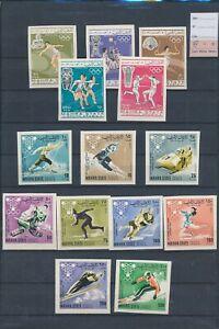 XC78556 Mahra State imperf athletics olympics fine lot MNH