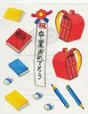 NEW Creative Memories BLOCK STICKER - Japan Celebration Stickers #3