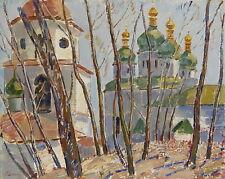 ORIGINAL SOVIET UKRAINIAN OIL PAINTING ARCHITECTURAL LANDSCAPE ARTIST G. SHONKO