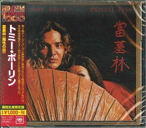 TOMMY BOLIN-PRIVATE EYES-JAPAN CD Ltd/Ed B63