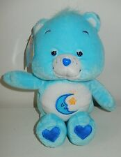 Peluche doudou plush BISOUNOURS care Bears GROSDODO bed time 25 cm NEUF 2002