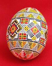 Exclusive nice Easter Ukrainian blown real chicken egg pisanka pysanka NEW