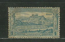 GREECE 1896 '' 1st OLYMPIC GAMES '' THE VALUE 1 DR GENUINE MH ( D 28)