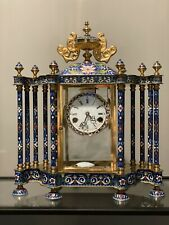 RARE CHINESE CLOISONNE ENAMEL WIND UP CHIMING CLOCK 18""