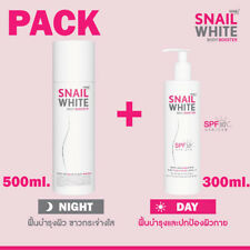 DAY AND NIGHT PACKS Snail White Body Booster Moisturizer Smooth Whitening Lotion