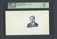Kenya 20 Shillings ND(1988-92) P25p Proof Uncirculated