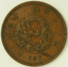 1885 YR 18 JAPAN 1 SEN VF+ NICE FREE SHIPPING