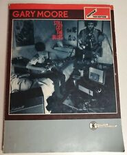 GARY MOORE STILL GOT THE BLUES GUITAR TAB TABLATURE SONGBOOK SHEET MUSIC BOOK