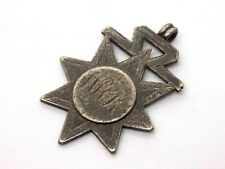 More details for 1890 victorian english sterling silver watch fob medal. j w tiptaft.