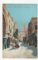 Native Quarter In Old Cairo Egypt Vintage Postcard 131a