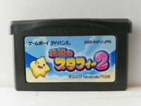 Densetsu no Starfy 2-GBA Game Boy Advance-2003-AGB-AVFJ-JPN-Japan Import