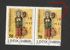 YUGOSLAVIA-MNH PAIR-ERROR-MOVED PERFORATION-ART-ICONS-1991.