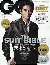 GQ Japan 2016 11 Nov Men's Fashion & Lifestyle Magazine Ryuhei Matsuda SUIT