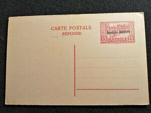 Albanien SHQIPTARE um 1920 - Postkarte Ganzsache Städte und Bauwerke, Nr.2