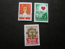 Russia #3950-52 Mint Never Hinged - (V2) I Combine Shipping