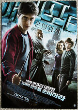 HARRY POTTER Japanese Flyers Half Blood Prince & Order of the Phoneix