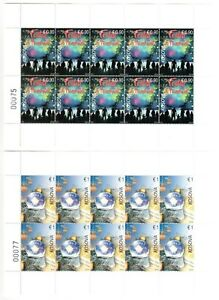 Kosovo Stamps 2019. Year-end holidays. Christmas, New Year. Sheet MNH