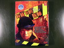 Japanese Drama Dr. Dmat DVD English Subtitle