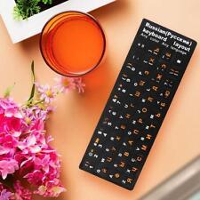 Computer Russian Keyboard Film  Stickers Letters Alphabet Desktop Model