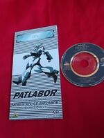 "PATLABOR SS REMIX ID SINGLE /  3"" JAPAN JAPANESE SINGLE mini LTD CD /UK DSP"