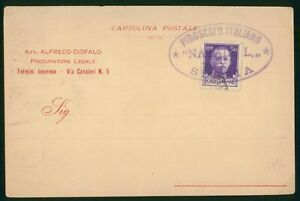 MayfairStamps Card Italy Natel L wwp68611