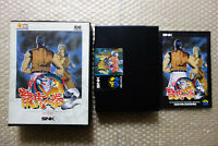 "Art of Fighting 2 ""Good Condition"" Neo Geo AES SNK Japan Video game"