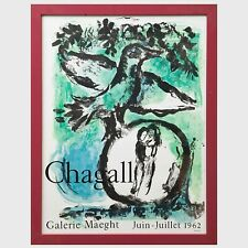 Marc Chagall (1887-1985) The Green Bird for Galerie Maeght Exhibition Poster