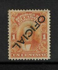 Ecuador SC# O170a, Mint No Gum, Hinge Remnant - S9130