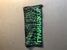 [9065 - PA1] Patch tissus pour t-shirt - coton - Punk-  Phylum