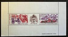 Timbre GABON Stamp - Yvert et Tellier Blocs n°27 n** (Y5)