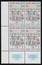 Israel Scott #990, Tab Block 1988 Complete Set FVF MNH
