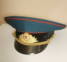 SOVIET RUSSIAN USSR PARADE UNIFORM OFFICER TANK AND ARTILLERY TROOPS CAP SIze57