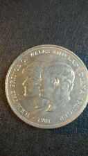 1981 THE PRINCE OF WALES AND LADY DIANA  COIN