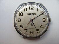 Vintage Soviet mechanical Men's Wrist Watch RAKETA USSR 2609