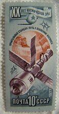 Russia Stamp 1977 Scott 4591 A2174  Unused Space