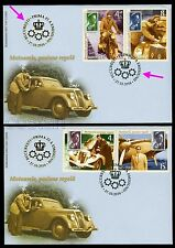 2016 Lancia automobile,BMW Motorcycle,Plane,King Michael Hobby,Romania,spec.,FDC