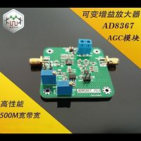 AD8367 AGC voltage gain of the variable gain amplifier module broadband detector