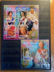 Stamps Royal Dynasty Elizabeth II