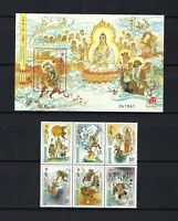 China Macau Macao 2007 Journey to the West stamps + S/S II
