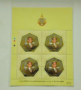 RARE Thailand Stamp CELEBRATION 7th CLCLE Birthday 84 y H.M. Thai KING Rama 9 FS