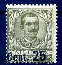 REGNO 1924  - SOPRASTAMPATI -  Cent. 25 su 45    -  NUOVO  **