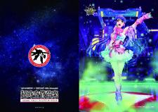 Japan Stamp  Super-Dimension-Fortress-Macross-Orchestra-frame-stamp-set  | F/S
