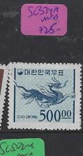 KOREA  (P2704BB)  500W  DRAGON  SC 374A     MNH