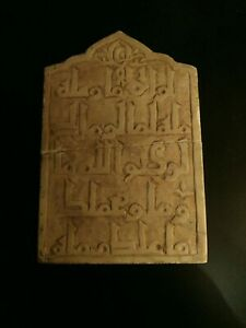 NICE ANCIENT SPANISH AL ANDALUS ISLAMIC UMMAYAD MARBLE