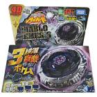 GENUINE Takara Tomy Diablo Nemesis X:D Beyblade BB-122 metal fury 4D STARTER SET