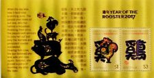 2017 Australia Chinese Lunar Yr of the Rooster 999.9 Gold Minisheet Embellished